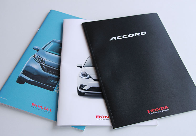 Honda Product Brochure